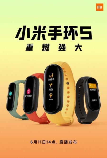 Mi-BAND-5-LAUNCH-DATE